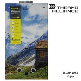 Thermo_Alliance_JSD20_10F2_gory